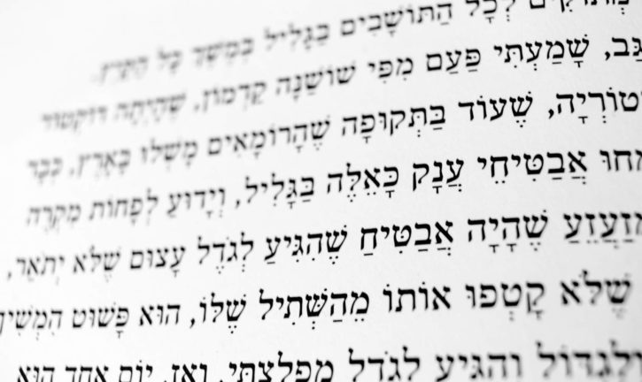 Close up of Hebrew writing on paper